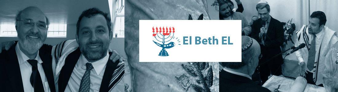 img_shuvu_el_beth_el