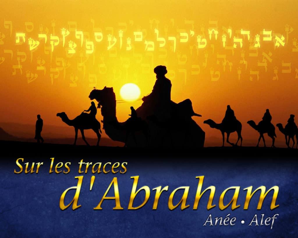 img_shuvu_footsteps_of_avraham_1280x1024_FRE