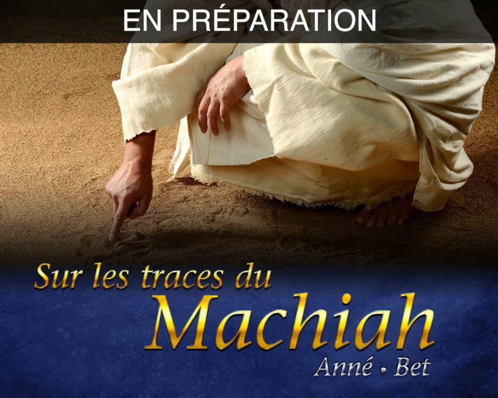 img_shuvu_footsteps_of_messiah_1280x1024_FRE